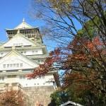 ⑤ゴール大阪城